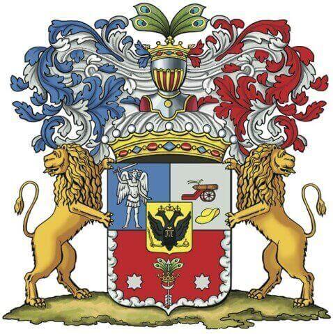Изображение герба Дмитриевых-Мамоновых