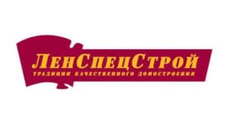 """""""Ленспецстрой"""""""